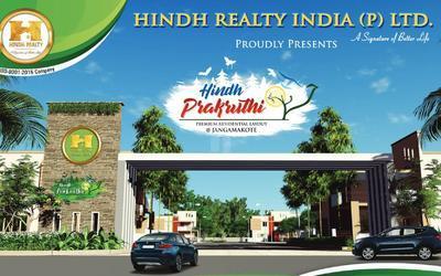 hindh-prakruthi-in-1328-1576476499068