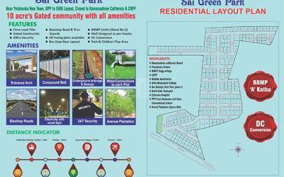 njp-aksha-sai-green-park-in-1074-1593083790577.
