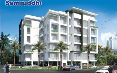 bhoomi-samruddhi-in-3630-1595247375685