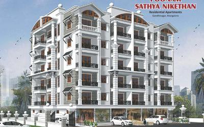 poonam-sathya-nikethan-in-3677-1597336673828