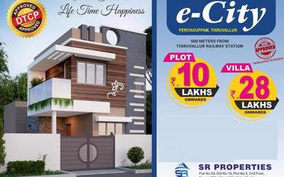 e-city-in-117-1616564639227