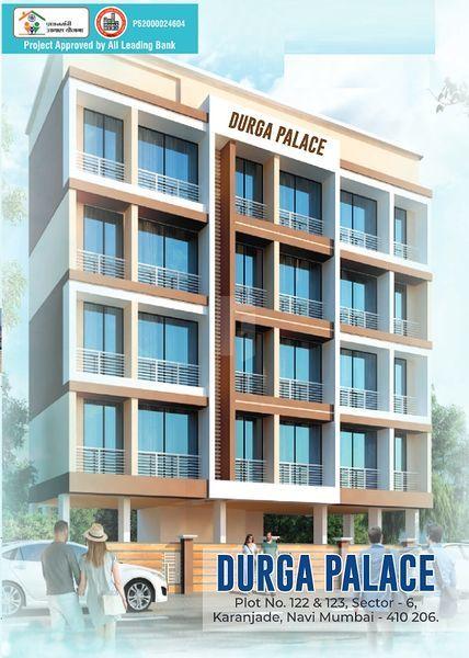 Shree Durga Palace - Project Images