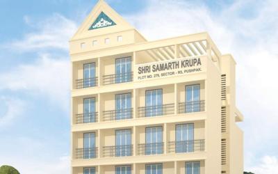ambika-shri-samarth-krupa-in-1873-1603714718752