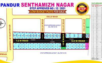 senthamizh-nagar-in-27-1614920935536