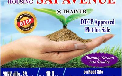 sai-avenue-in-112-1617889519156