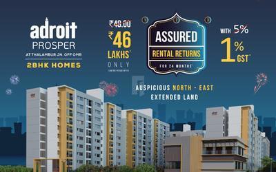 adroit-prosper-in-113-1634985427974