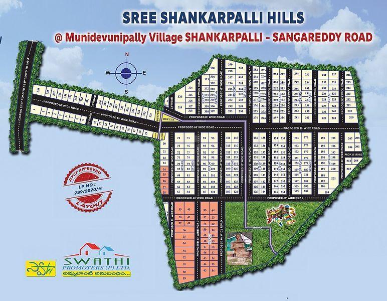 Swathi Sree Shankarpally Hills - Master Plans