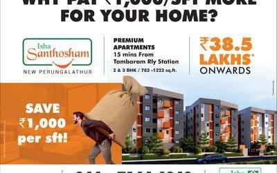 isha-santhosham-in-85-1634042606211.