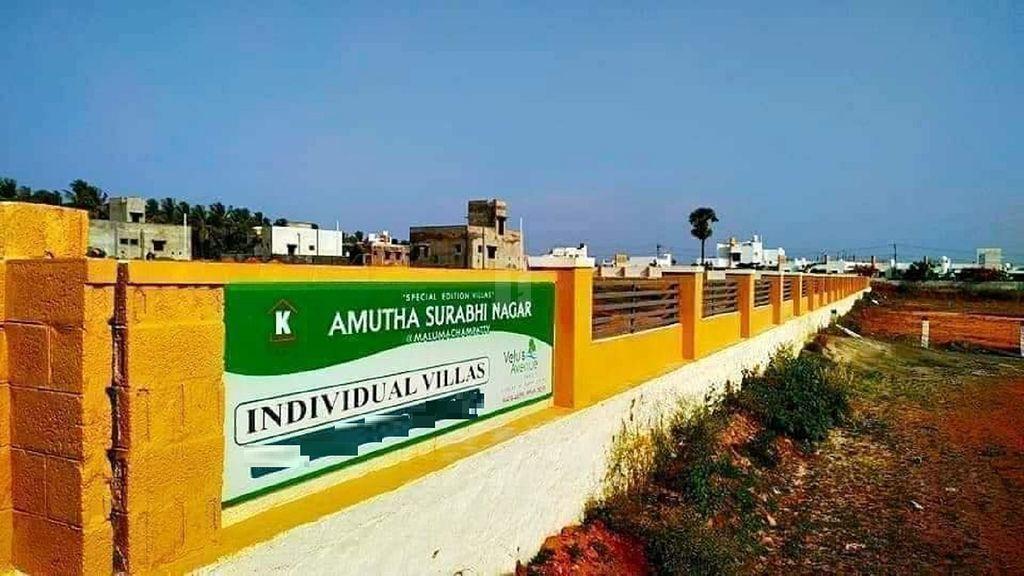Karthik Amutha Surabhi Nagar - Project Images