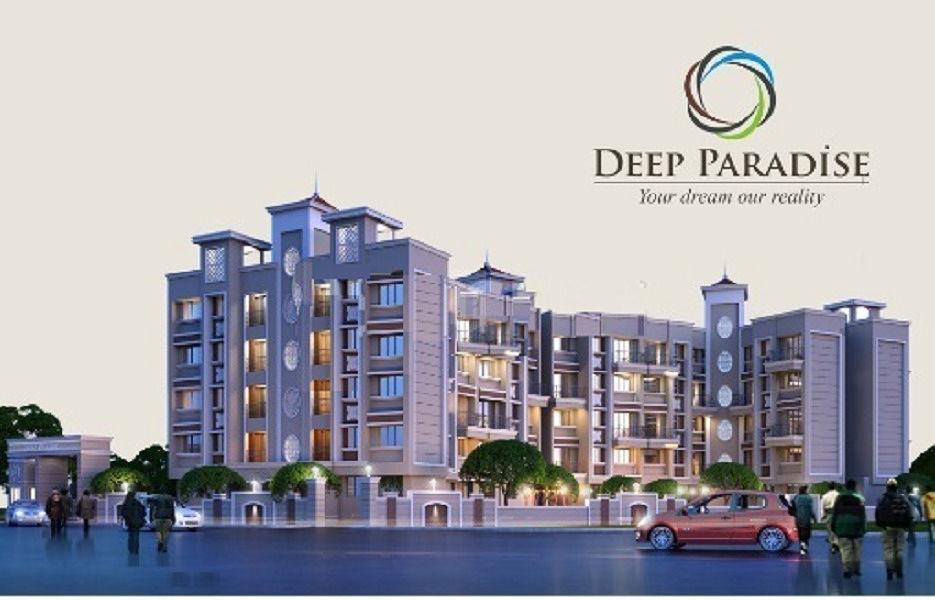 D S Deep Paradise - Project Images