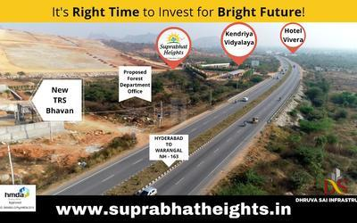 suprabhat-heights-in-771-1596182203337.