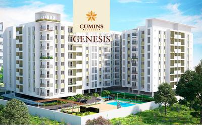 cumins-genesis-in-328-1631010372583