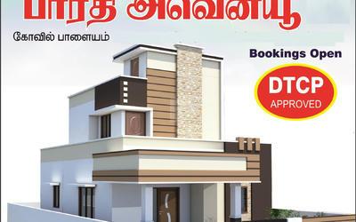 bharathi-avenue-in-kovilpalayam-elevation-photo-1phv